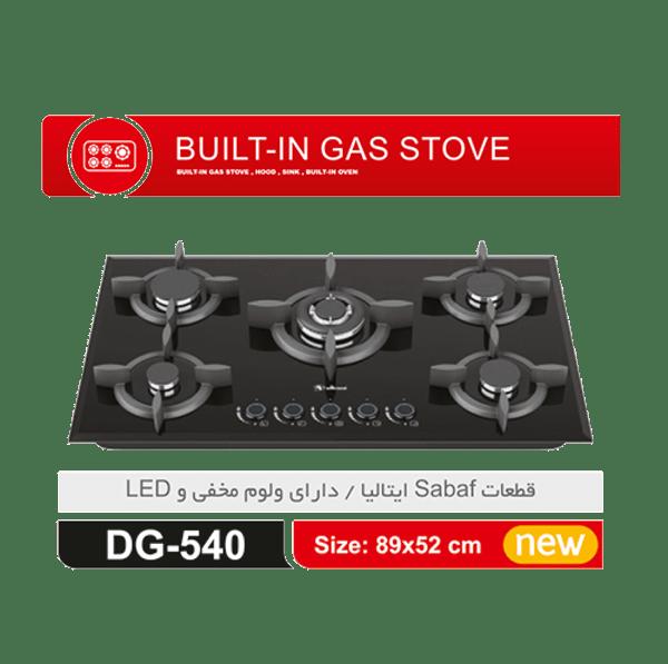 DG540 گاز شیشه ای داتیس مدل